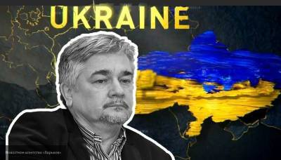 Политолог Ищенко объяснил, чего добивается Украина провокациями против России