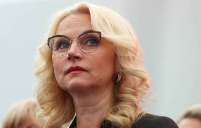 Голикова сделала новое заявление о коронавирусе