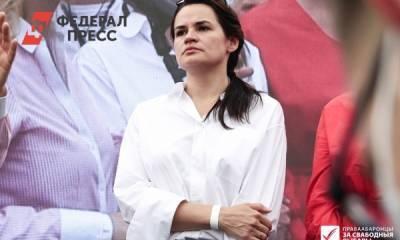 Литва отказалась выдавать Белоруссии Светлану Тихановскую