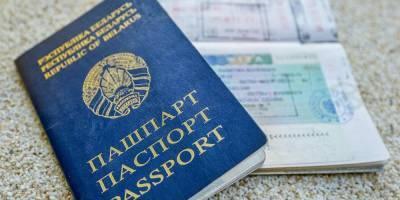 ЕС может перестать выдавать визы белорусам