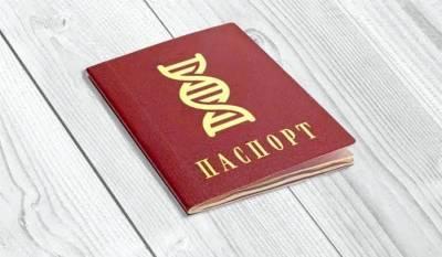 Для чего в России решили создать генетические паспорта