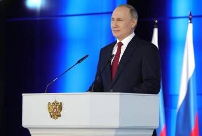 """Владимир Путин не согласен, что Россия - """"страна-агрессор"""" и """"анти-Украина"""""""
