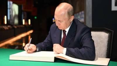 Путин написал сказку, как «Россия сделала все, чтобы остановить братоубийство» в Украине