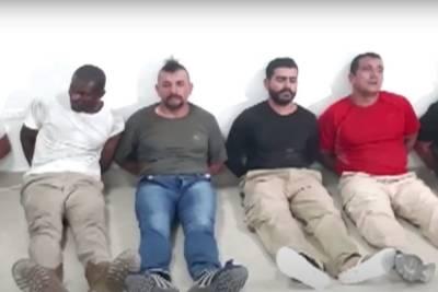 Власти Колумбии: убийцам президента Гаити купила билеты компания из США
