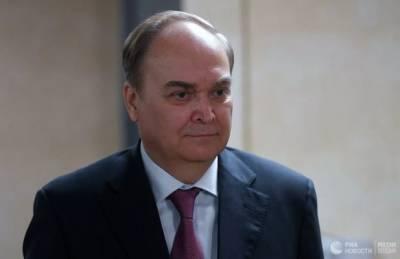 Посол России в США прокомментировал итоги встречи Путина с Байденом