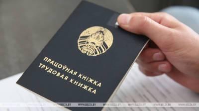 Службы занятости Брестской области проведут в июле 9 электронных ярмарок вакансий