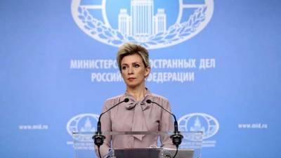 Захарова заявила, что Москва следит за ситуацией вокруг убийства президента Гаити