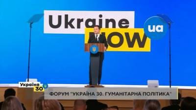 Зеленский прокомментировал статью Путина об Украине