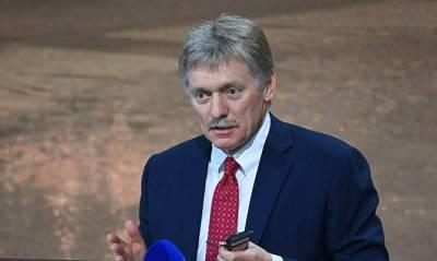 В Кремле ответили на вопрос о «муках жителей Донбасса»