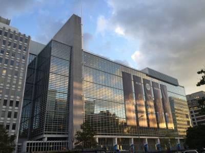 Узбекистан и ВБ обсудили меры смягчения негативного воздействия пандемии COVID-19 на экономику