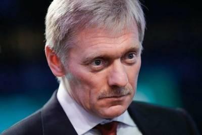 Дмитрий Песков: подготовка встречи Путина и Зеленского не ведется