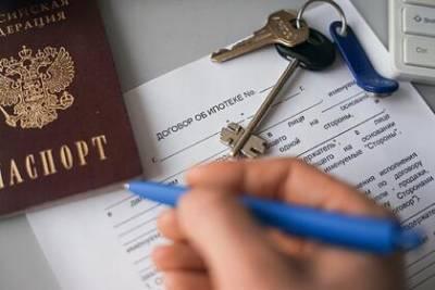 В России установили новый ипотечный рекорд