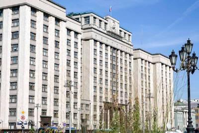Власти России захотели контроля над компаниями после приватизации