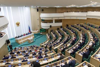 В Совфеде оценили заявление Зеленского о статье Путина о единстве народов