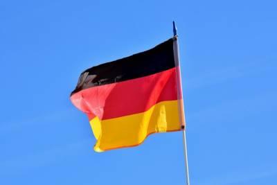 Немецкие вооруженные силы запустили «космический» штаб