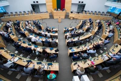 Сейм Литвы признал рост нелегальной миграции со стороны Беларуси проявлением гибридной агрессии
