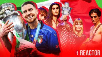 """""""Год Италии"""": чего ожидать от страны после победы на Евровидении и ЧЕ-2020"""