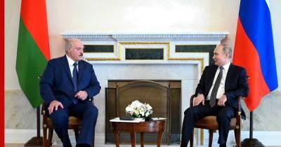 Переговоры Путина и Лукашенко завершились в Санкт-Петербурге