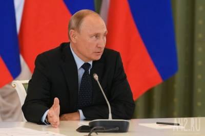 Завершились переговоры Путина и Лукашенко: цены на газ заморожены до 2022 года