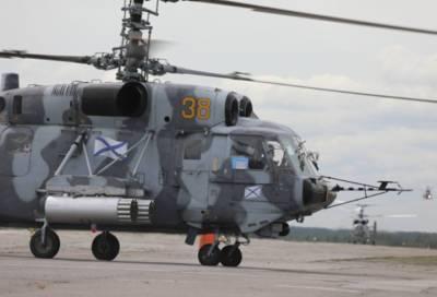 Морская авиация прибыла для подготовки к Параду ВМФ в Петербурге