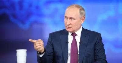 """Путин выразил обеспокоенность активизацией проекта """"Анти-Россия"""""""