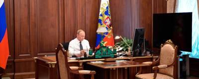 Путин рассказал, что несколько месяцев обдумывал статью об Украине