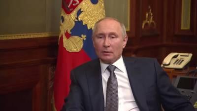 """Путин заявил о невозможности обсуждать """"Северный поток - 2"""" в нормандском формате"""