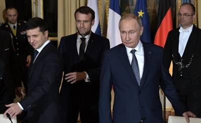 Українська правда (Украина): Зеленский прокомментировал статью Путина