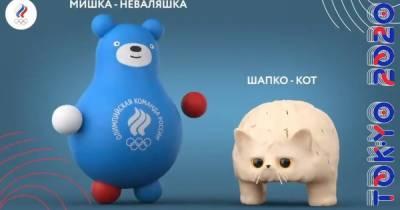 Мишка-неваляшка и Шапко-кот: как выглядят талисманы российской сборной на Олимпиаде в Токио