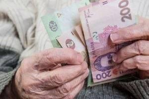Стало известно, какие выплаты получат украинские пенсионеры