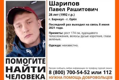 В Пензенской области разыскивают 28-летнего мужчину