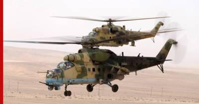 Шойгу рассказал об испытаниях российского оружия в Сирии