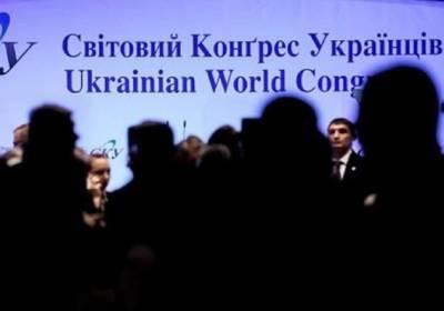 Всемирный конгресс украинцев прекратил членство представителей России из-за Путина и боязни репрессий