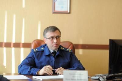 Прокуратуру Промышленного района Смоленска возглавил новый начальник