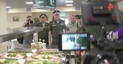 Шойгу удивило отсутствие сала в солдатской столовой под Ростовом