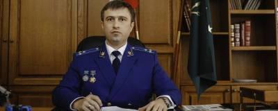 Брата Айдамира Мугу назначили прокурором Промышленного района Смоленска