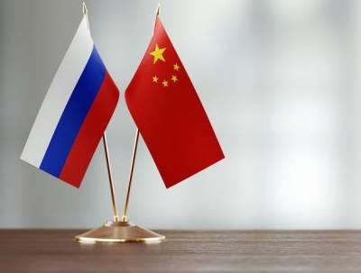 РФ и КНР могут продлить срок действия соглашения об уведомлении о пусках баллистических ракет