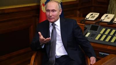 В Китае прокомментировали статью Путина об Украине