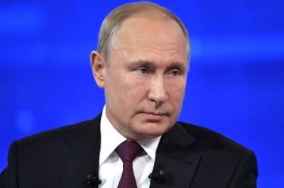 Путин: Конституция — живой, созвучный времени документ