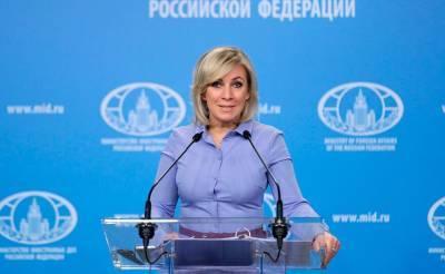"""Мария Захарова собралась прикупить в Узбекистане ткани для """"среднеазиатской"""" комнаты"""