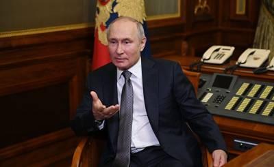 The Sun (Великобритания): Путин «стремится к войне с Украиной, планируя захват земли в Донбассе» после слов о том, что противнику «не нужен» регион, считают эксперты