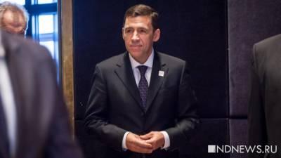 Губернатор приехал в Каменск-Уральский держать ответ перед горожанами