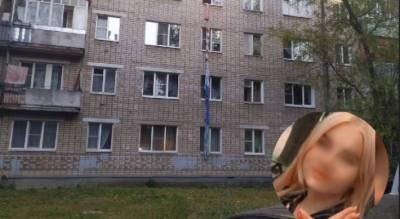 В Ярославле разыскивают 12-летнюю девочку: приметы