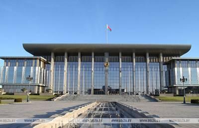 Президент подписал закон «Об изменении законов по вопросам защиты суверенитета и конституционного строя»