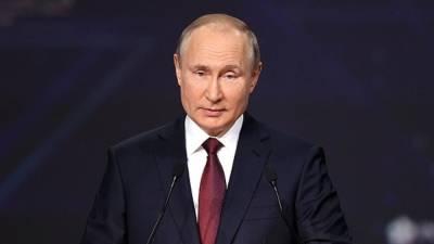 Путин выразил соболезнования пострадавшим из-за циклона жителям Германии