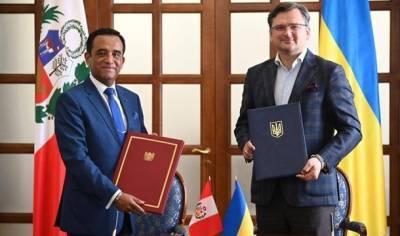 Украина подписала безвиз с Перу