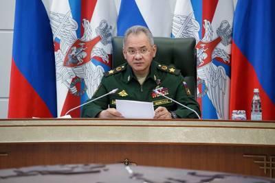 РБК: Шойгу обязал военных изучить статью Путина об Украине