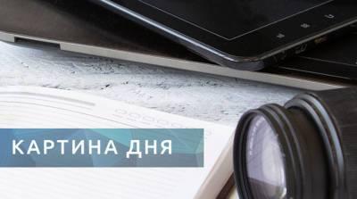 """Картина дня: открытие """"Славянского базара"""", заседание совета старейшин и как идет вакцинация в Минске"""