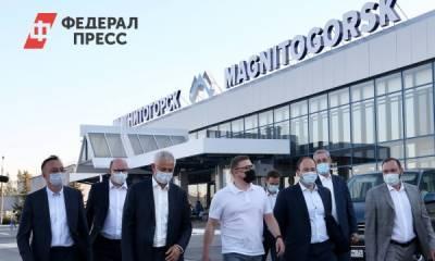 5,3 млрд рублей выделят из федерального бюджета на реконструкцию аэропорта в Магнитогорске