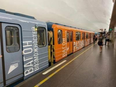 В петербургском метро появился новый состав «Национальные проекты России»